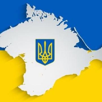 """Зеленський підписав закон про скасування """"ВЕЗ Крим"""""""