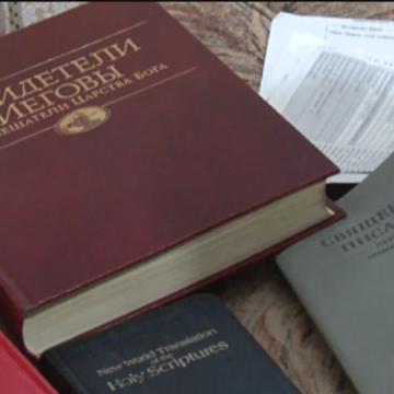 В Ялте возбудили уголовные дела против двух «Свидетелей Иеговы»