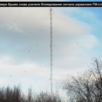 На севере Крыма снова усилили блокирование сигнала украинских FM-станций